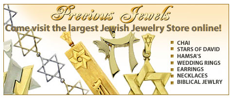 Jewish Holiday Products for Rosh Hashana, Hanukka, Sukkot, Passover and more.