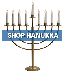 Hanukkah Shopping Center