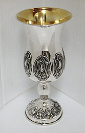 Sterling Silver Kiddush Cup - English