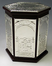 Wood & Silver Plate Hexagon Tzedakah Box - Jerusalem