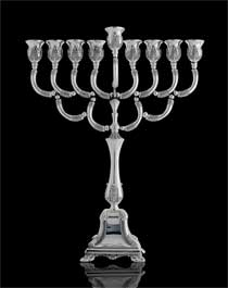 Sterling Silver Menorah - Bonfire
