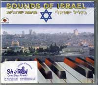 Sounds of Israel Music CD