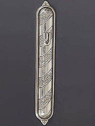 Sterling Silver Mezuzah Cover - London