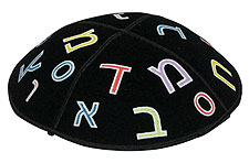 Suede Children's Kippah - Aleph Bet