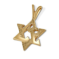 14K Gold Star of David & Love Pendant
