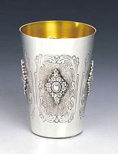 Sterling Silver Kiddush Cup - English Collection