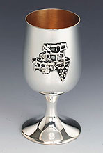 Sterling Silver Kiddush Cup - Wine Blessing