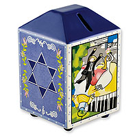 Ceramic Tzedakah Box - Wedding
