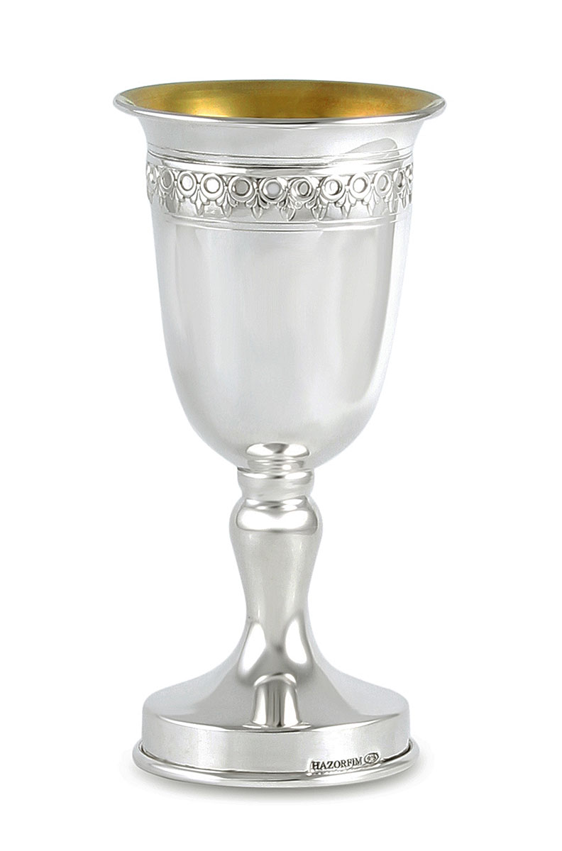 Sterling Silver Wine Cup With A Unique Stamped Design