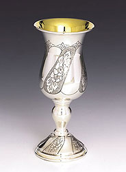 Large Sterling Silver Elijah Cup - London