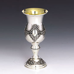 Large Sterling Silver Elijah Cup - Royalty