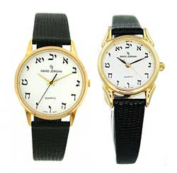 Genuine Leather Hebrew Hand Watch