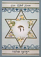 Judaic Embossed Card - Get Well Soon