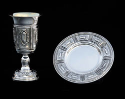 Silver Dipped Kiddush Cup  with Tray - Oval