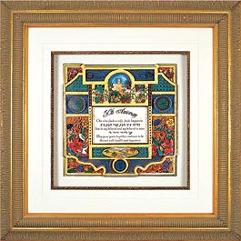 Framed Art Judaica - Happy 50'th Anniversary