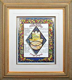 Judaica Framed art - Home Blessings with Hamsa