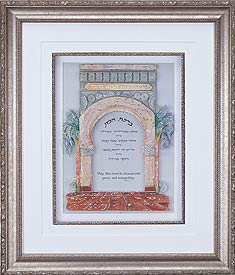 3D Framed art - Home Blessings - Toledo Synagogue Spain