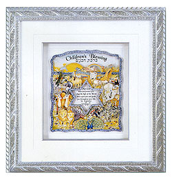 3D Framed Judaica - Boys Blessing - Medium
