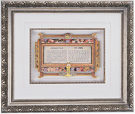 3D Framed Art Judaica - Woman of Valor- Candles