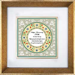 Judaic Framed Art - 50th Anniversary