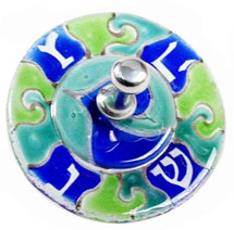 Fused Glass Art Dreidel - Round Aqua