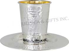 Silver Dipped Kiddush Cup Set - Hammered