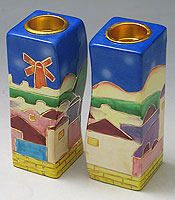 Ceramic Small Fitted Candlestick Set - Jerusalem