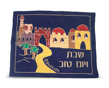 Silk Challah Cover - Jerusalem