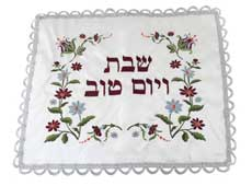 White Silk Challah Cover - Floral Design