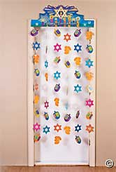 Hanukkah Door Curtain/Decor