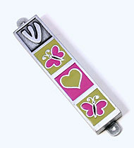 Pewter Mezuzah Cover - Butterfly & Heart