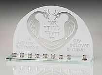 Stained Glass Art Menorah - Wedding Theme