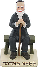 Resin Figurine - Grandfather