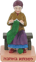 Resin Figurine - Grandmother