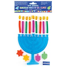 Hanukkah Window Gel Clings