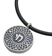 Stainless Steel Chai Necklace