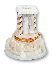 Miniature ''Chupah'' Keepsake - Jerusalem