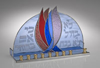 Art Glass & Metal Menorah - Flames of Spirit Menorah