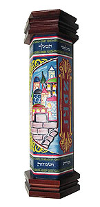 Leatherette Megillah Holder - Hand Painted