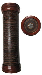 Wood & Leatherette Megillah Holder