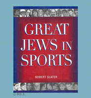 Great Jews in Sports