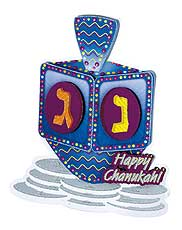 3-D Dreidel Hanging Decoration with Glitter
