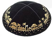 Embossed Suede Kippot - Jerusalem Border