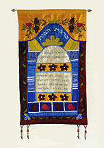 Home Blessing Home Decor in Hebrew - Multi Color