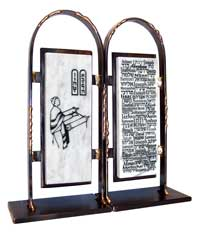 Gary Rosenthal Bar Mitzvah Bookends
