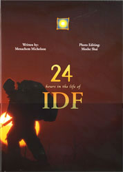 Breakfast Table Book - 24 Hours in The IDF