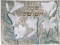 Raw Silk Appliqued Challah Cover - Lily