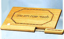 Wood Challah Board - Design Inlay