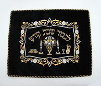 Large Luxurious Velvet Challah Cover