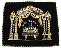 Embroidered Velvet Challah Cover - Shabbat Table